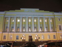 Constitutional Court rules the Constitution guarantees religious freedom in Russia