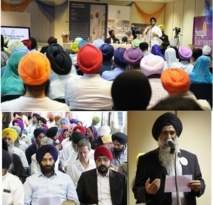 UNITED SIKHS 5th Global Sikh Civil and Human Rights Conference in France