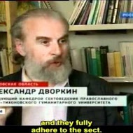 Alexander Dvorkin - Russian Federation