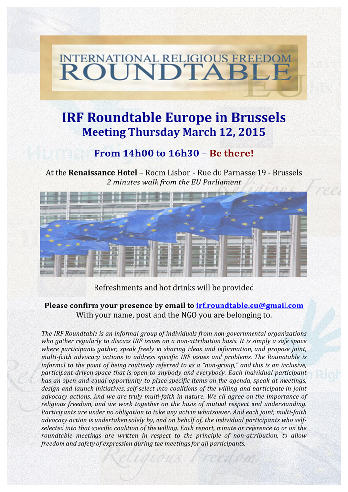 Next IRF Roundtable in Europe meeting - 12 March in Brussels