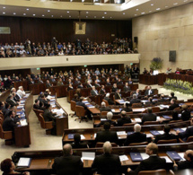 Several organisations write to the Knesset, including EIFRF